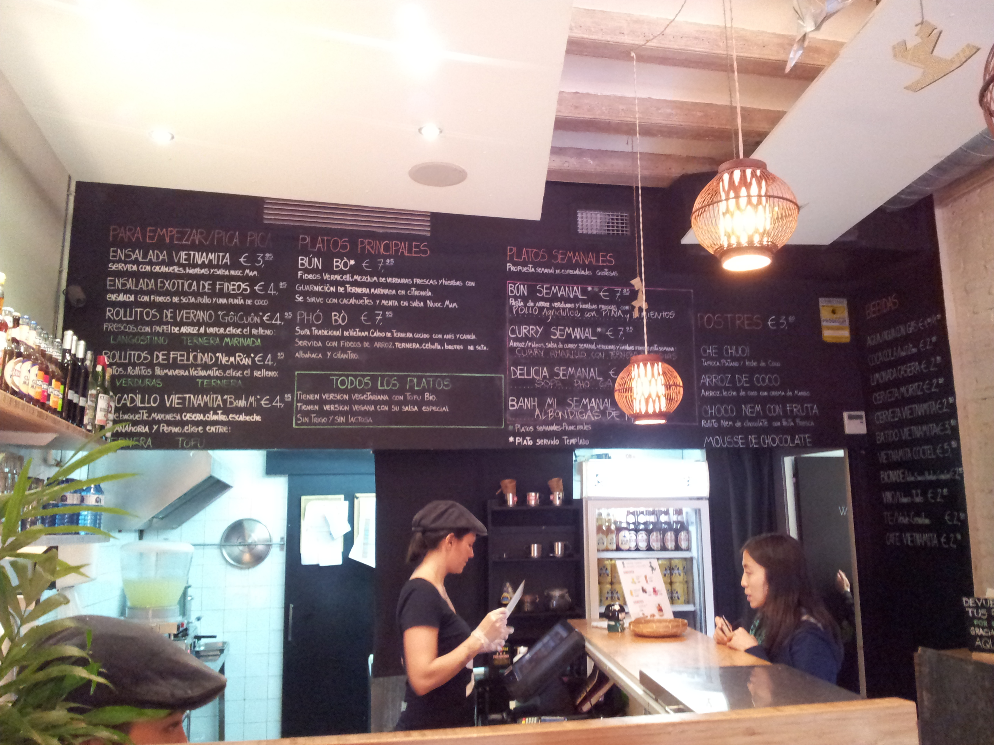 La vietnamita restaurante vietnamita en barcelona bien tre en barcelona - Restaurante vietnamita barcelona ...
